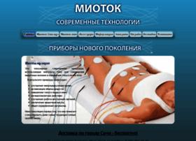 Miotok-mini.ru thumbnail