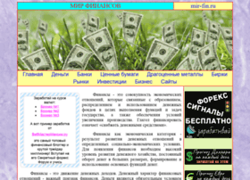 Mir-fin.ru thumbnail