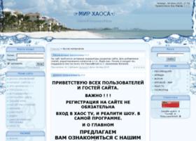 Mir-haosa.ru thumbnail
