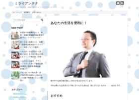 Mirai-antena.net thumbnail