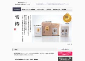 Mirai-prj.co.jp thumbnail