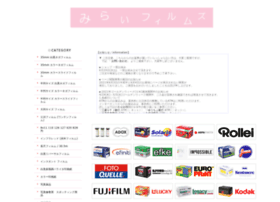 Miraifilms.jp thumbnail