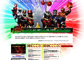 Miraigar.jp thumbnail
