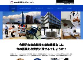 Miraizunext.co.jp thumbnail