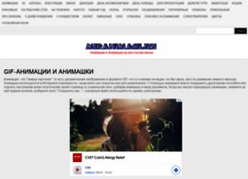 Miranimacii.ru thumbnail