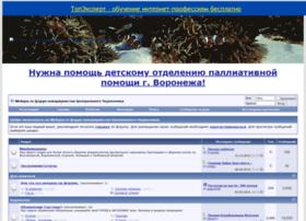 Miraqva.ru thumbnail