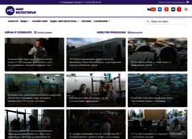 Mirbelogorya.ru thumbnail