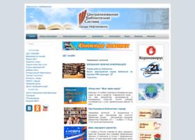 Mirbiblio.ru thumbnail