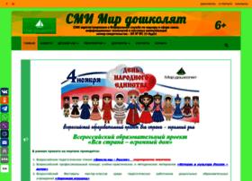 Mirdoshkolyat.ru thumbnail
