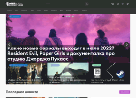 Mirf.ru thumbnail