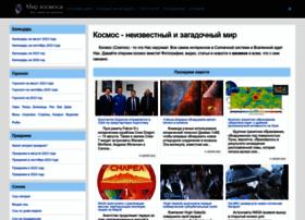 Mirkosmosa.ru thumbnail