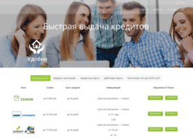 Mirkredit.ru thumbnail