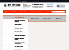 Mirmagnitov.ru thumbnail