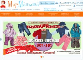 Mirmalisha.ru thumbnail