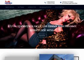Mirmexa-kmv.ru thumbnail