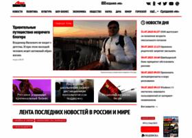 Mirnov.ru thumbnail