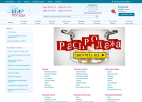 Mirposudy.com.ua thumbnail