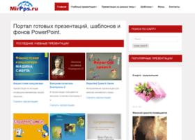 Mirpps.ru thumbnail