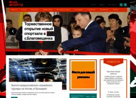 Mirsela.ru thumbnail