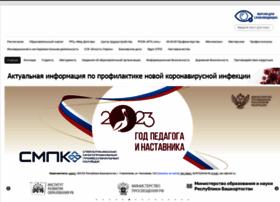 Mirsmpc.ru thumbnail
