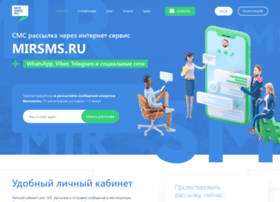 Mirsms.ru thumbnail