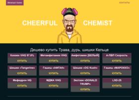 Mirsustavov.ru thumbnail