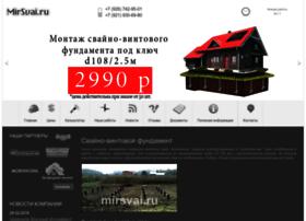 Mirsvai.ru thumbnail