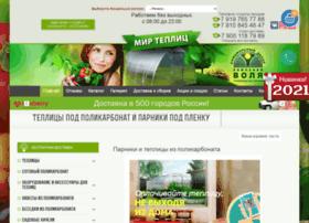 Mirtep.ru thumbnail