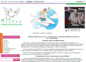 Mirtus.com.ua thumbnail
