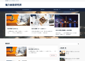 Miryoku.net thumbnail