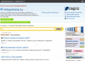 Miryumora.ru thumbnail