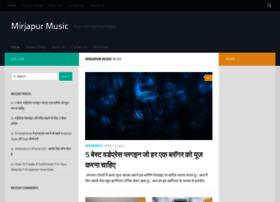 Mirzapurmusic.in thumbnail