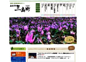 Mishima-kankou.net thumbnail