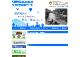 Mishima-river.jp thumbnail