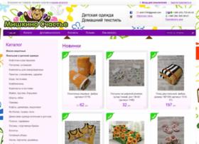 Mishkino.com.ua thumbnail