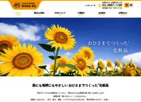 Misho.co.jp thumbnail