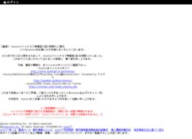 Misono-net.jp thumbnail