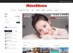 Misschina.info thumbnail
