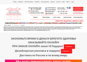 Misterbant.ru thumbnail