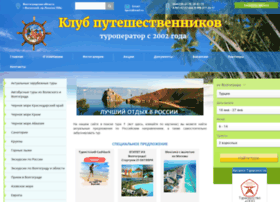Misterturister.ru thumbnail