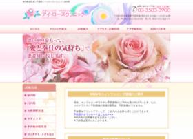 Misumarunosato.or.jp thumbnail