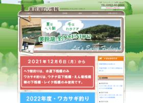 Misuzuko-tsuri.jp thumbnail