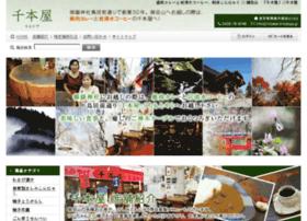 Mitake-timotoya.jp thumbnail