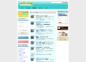 Mitelog.jp thumbnail