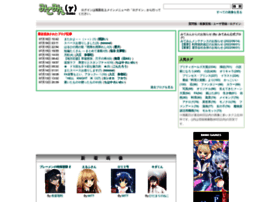 Mitemin.net thumbnail