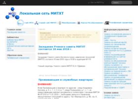 Mitht.net thumbnail