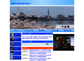 Mito-film.jp thumbnail