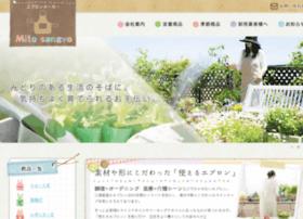 Mitosan.co.jp thumbnail
