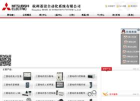 Mitsubishi-japan.com.cn thumbnail
