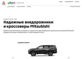 Mitsubishi51.ru thumbnail